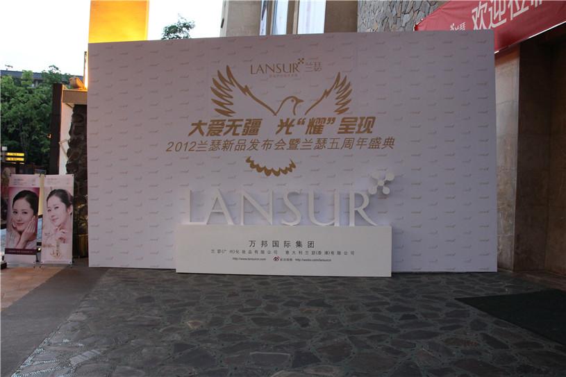 化妆品活动策划会议签到墙;新品发布现场